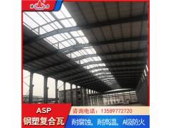 防腐钢塑瓦 山东青岛厂房用钢塑瓦 厂房防腐板新型建材
