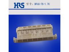 代理广濑连接器DF65-7S-1.7C苏州乔讯