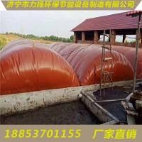红泥沼气袋使用方法及优点介绍 厂家直供