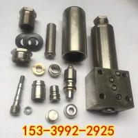 BRW315/31.5乳化液泵阀杆 南京六合乳化液泵配件