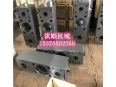 BRW400乳化液泵配件 浙江中煤乳化液泵配件