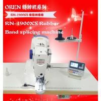 销售电子打枣机 RN-1900DS 高速打结机 奥玲