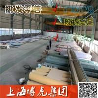 T10A钢板T8A碳素钢 【现货批发】