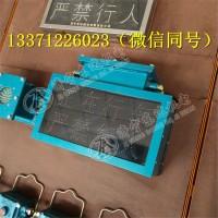 KXB127型矿用声光语言报警器声光语言报警器价格