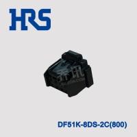 DF51K-8DS-2C(800)广濑电机集团[连接器]