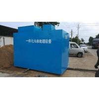 连云港矿井污水处理设备 煤矿污水处理设备供应