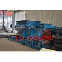 GLD800/5.5/B甲带给料机 带式给煤机 给料机