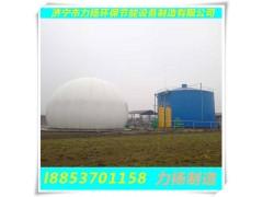 膜式气柜 工作原理和作用 压力范围