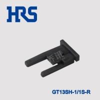 hrs广濑GT13SH-1/1S-R汽车尼龙插片固定器