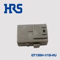 广濑GT13SH-1/1S-HU外壳插销锁扣型连接器