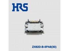 广濑电机株式会社USB连接器ZX62D-B-5PA8(30)