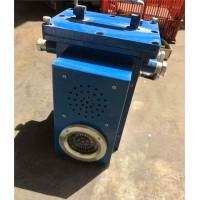 矿用语音声光报警器KXB127本安隔爆型报警器厂家
