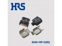 广濑印制电路插头3240-10P-C(50)传输信号连接器