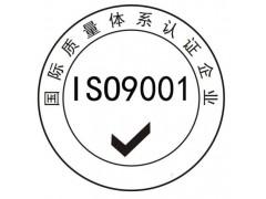杏坛企业ISO证书有什么好处