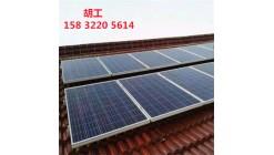 鄂尔多斯3000w太阳能离网发电配置各种价位
