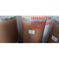 辛酰氧肟酸/7377-03-9