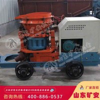 PS6I湿式混凝土喷射机,PS6I湿式混凝土喷射机结构