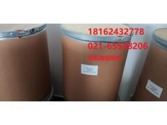 维生素C 棕榈酸酯/137-66-6优质原料