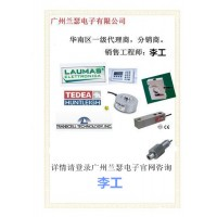 LTE-200N LTE-500N日本NTS传感器