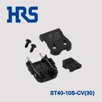 广濑hrs原装多件套I/O连接器镀金插头ST40