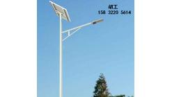 康乐县农村6米30瓦太阳能路灯一般多少q