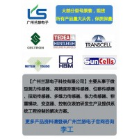 威世celtron-loadcell-LCD-100KLB