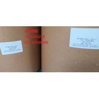 芹菜素-CAS号520-36-5现货供应