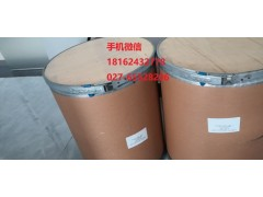 鞣花酸-CAS号476-66-4现货供应