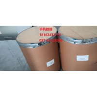 供应柚皮苷CAS号10236-47-2