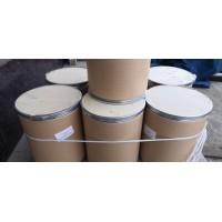 供应柚皮素 480-41-1