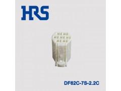 DF62C-7S-2.2C样品广濑DF62C系列尼龙塑胶