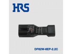 防水型中继连接器物料hrs广濑DF62W-6EP-2.2C