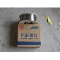 YD818药芯堆焊焊丝