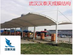 湖北汽车停车棚充电桩张拉膜 监利膜结构车棚电动车棚膜结构价格