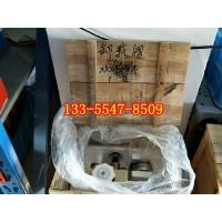无锡煤机卸载阀 BRW400/31.5乳化液泵配件卸载阀