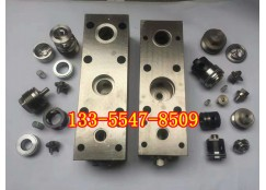 手卸阀芯 浙江中煤BRW400/31.5乳化液泵配件