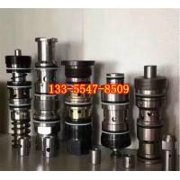 吸液阀芯 BRW400/31.5无锡威顺乳化液泵配件吸液阀芯