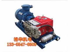 齿轮箱组件 无锡威顺BRW315/31.5乳化液泵齿轮箱组件