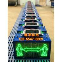 KXB127语音声光报警器 立井提升声光报警器价格