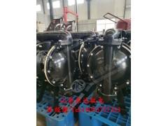 BQG450/0.2隔膜泵矿用3寸气动隔膜泵生产厂家