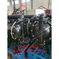 BQG-450/0.2气动隔膜泵矿用3寸铝合金隔膜泵