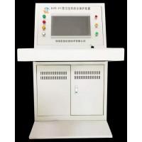 喜客 KZB—PC型集控式空压机综合保护装置