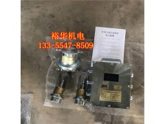 煤矿掘进放炮喷雾 ZP127矿用声控自动洒水降尘装置