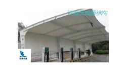 湖北拉膜结构制作安装价格 宜昌膜结构充电站