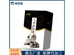 人参五宝袋泡茶 oem贴牌定制代加工厂家植物袋泡茶价格