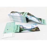 江西南昌景区门票印刷漂流门票印刷公园门票印刷全国发货