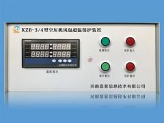 贵州 KZB-3空压机储气罐超温保护装置 河南喜客