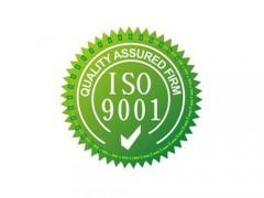 南沙区ISO9001质量管理体系对文件的控制