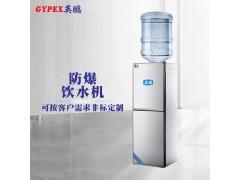 北京实验室防爆饮水机