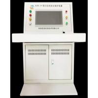 晋城集控式空压机综合保护装置